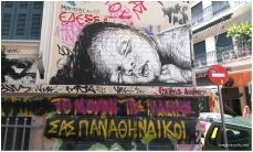 Exarchia graffiti #08