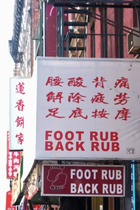 China Town #05